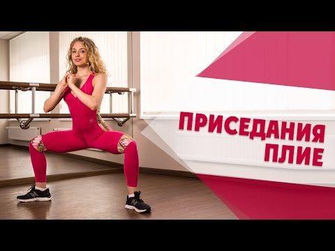krasota-zdorove.com zhenskij-fitnes kompleks-uprazhnenij-v-trenazhernom-zale-dlya-devushek.html