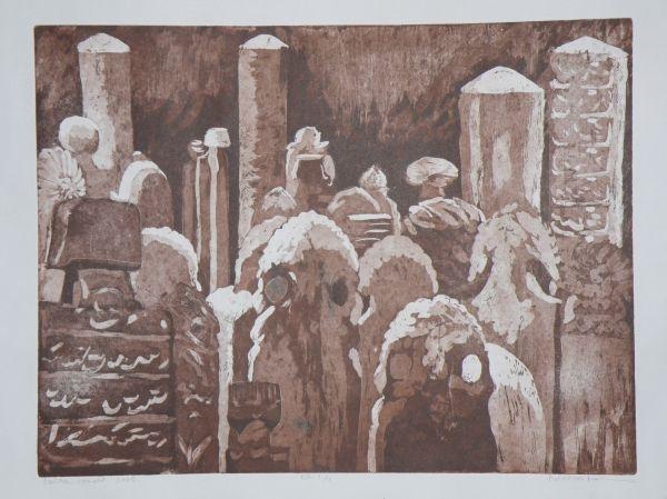 Mészáros Marianna: Iszlám temető