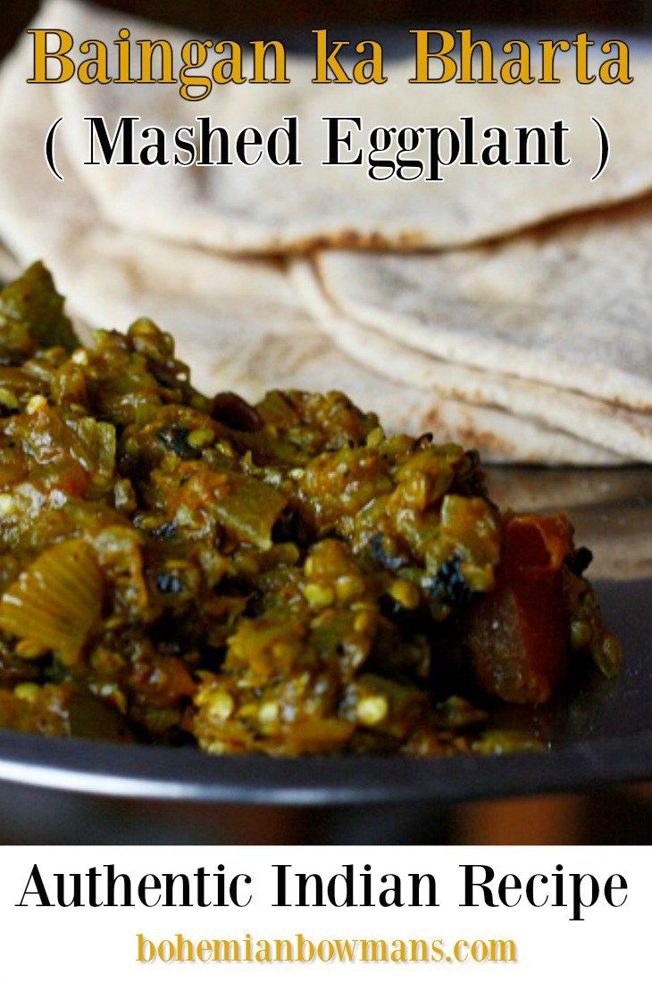 Baingan ka bharta recipe. If you're looking for a creative eggplant recipe or an authentic Indian recipe, this is the dish for you. So amazing.