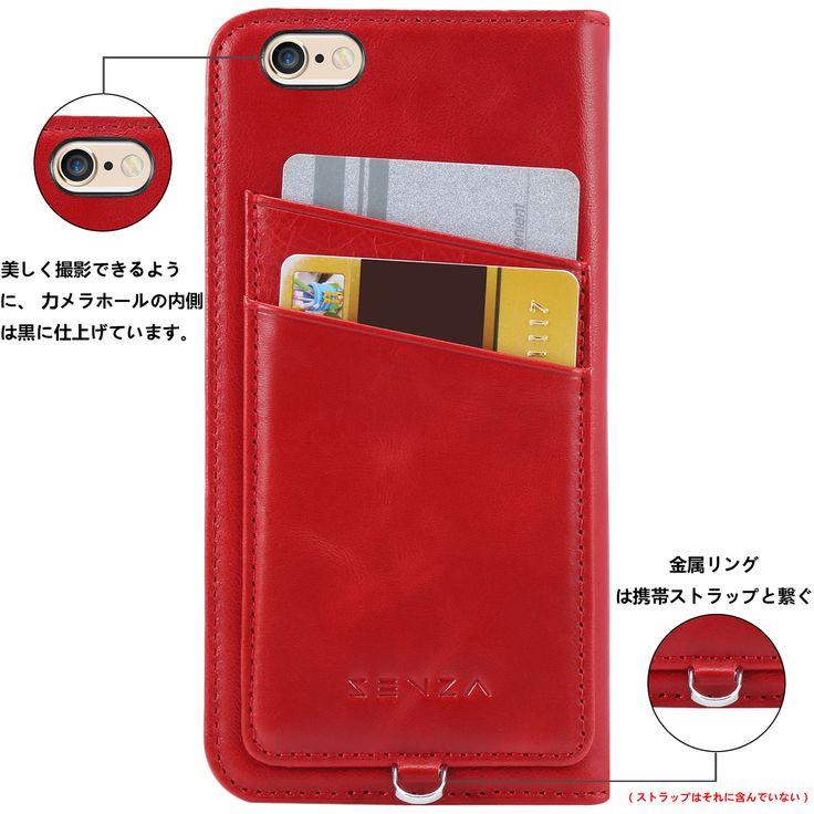CaseFamily iPhone 6s/6 レザーケース アップル携帯ケース (硬度 9H 液晶保護 強化 ガラスフィルム) 高級牛革 手帳型ケース マグネット式 収納ホルダー アイフォン 6s/6 4.7インチ 【レッド】