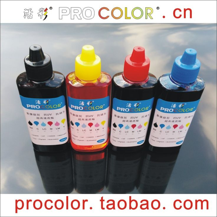PROCOLOR T6641 CISS dye ink refill kit For Epson Expression ET-4500 ET4500 ET 4500 2550 ET-2550 ET2550 L655 L 655 inkjet printer