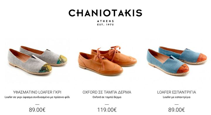 Looking for a specific shoes style? In our new eshop choosing becomes fun!  #shop_by_color #chaniotakis #40years #shoes #shoes_style