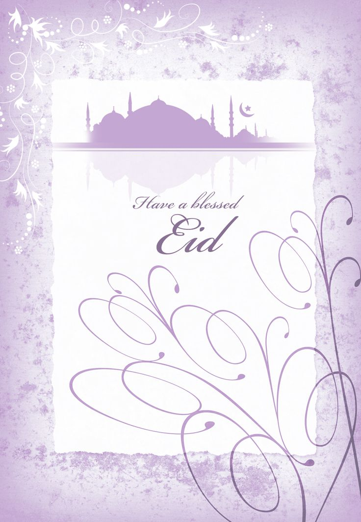 Happy Eid ul fitr cards, eid wishes, eid images for facebook, twitter, pineterest, whatsapp, wechat, bbm,