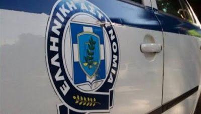 ΕΛΛΗΝΙΚΗ ΔΡΑΣΗ: ΚΟΙΝΩΝΙΑ Εξαφανίστηκε 12χρονος στο Ηράκλειο Κρήτης...