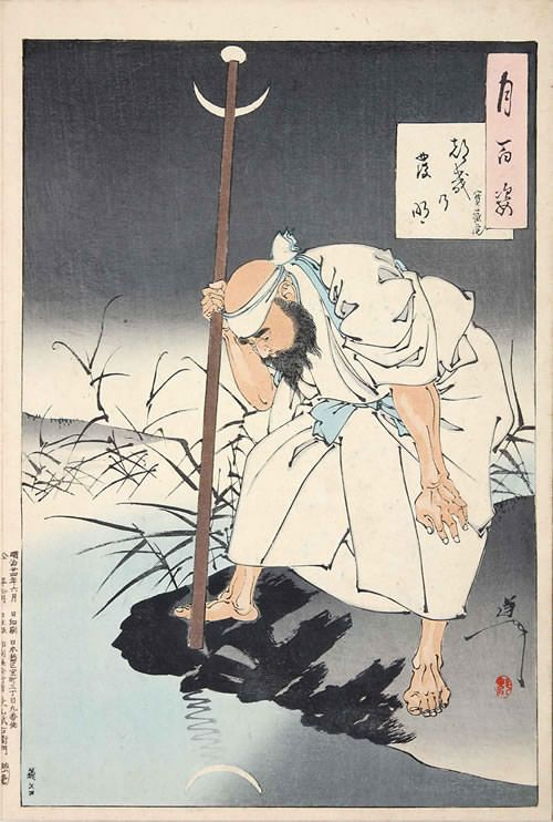 Yoshitoshi Tsukioka.『都幾乃発明 宝蔵院』(『月百姿』シリーズ、作・月岡芳年)