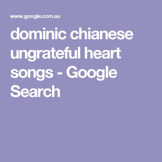 dominic chianese ungrateful heart songs - Google Search