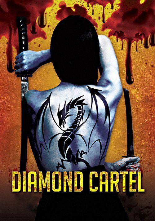 Watch Diamond Cartel 2017 Full Movie Online Free