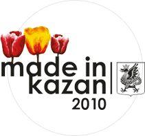 Made in Kazan - первая работа команды Фентази Технолоджи.