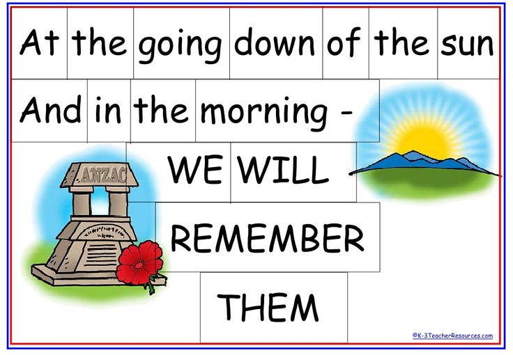 ANZAC Day Activity