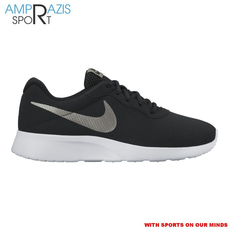 Nike Tanjun SE for women