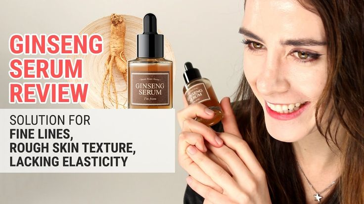 The Best Anti-Aging Serum for Fine Lines & Elasticity | I'm From Ginseng...