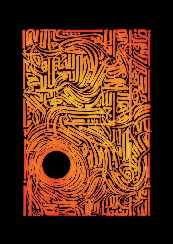 DesertRose,;,Crazy Kufic Calligraphy No.1,;,