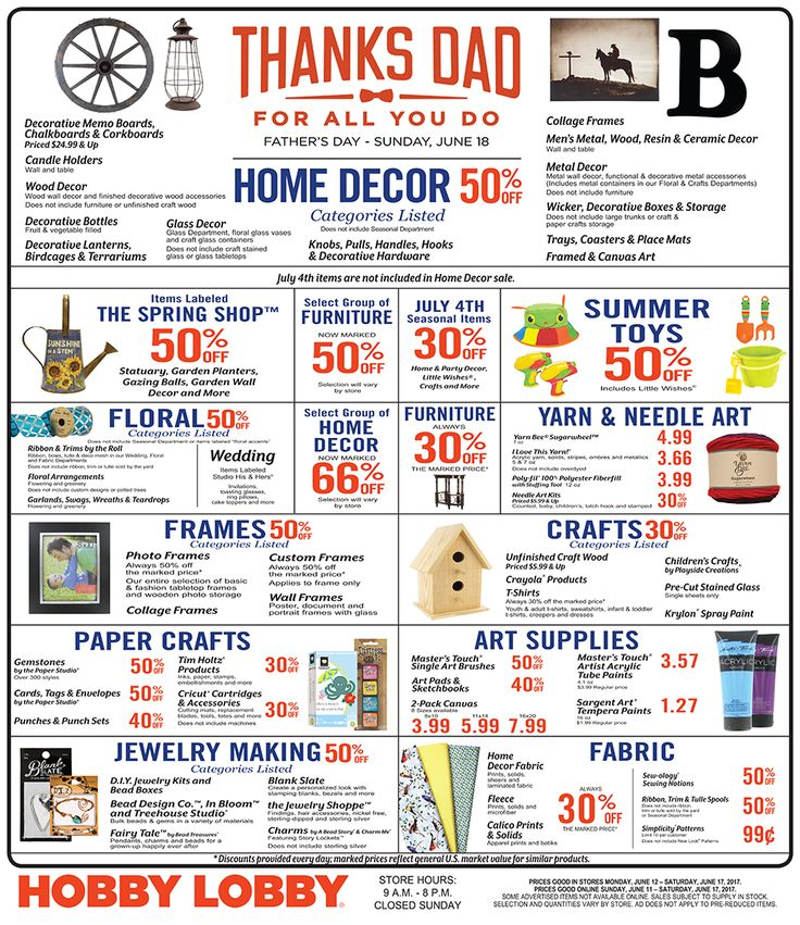 Hobby Lobby Weekly Ad June 11 - 17, 2017 - http://www.olcatalog.com/grocery/hobby-lobby-weekly-ad.html
