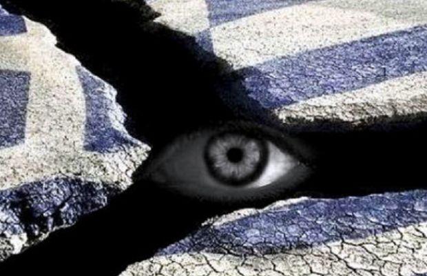 The Secret Real Truth: Κατάθεση στον ανακριτή για Προδοσία ... Πρέπει να ...