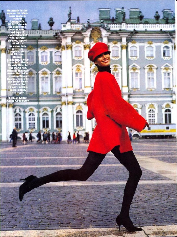 Vogue US September 1990  REDS  Photographer: Arthur Elgort  Model: Christy Turlington  Fashion editor: Grace Coddington