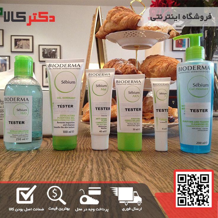 فروشگاه اینترنتی دکترکالا www.doctorkala.com