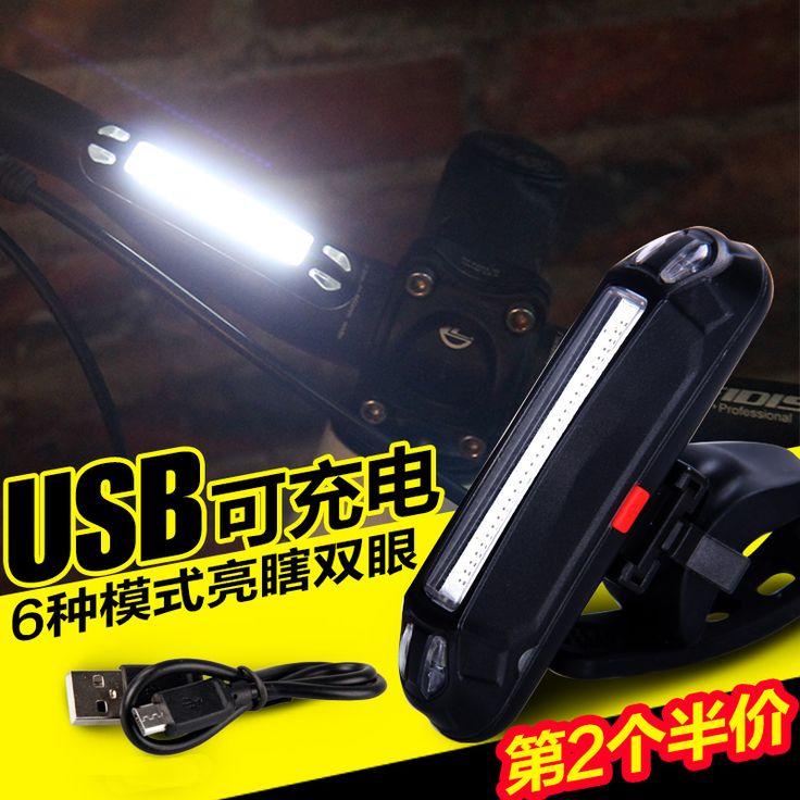 Nowe specjalne tylne światła lew jedzie rower górski rower reflektor LED USB Akumulator Super jasne światło ostrzegawcze światło stroboskopu