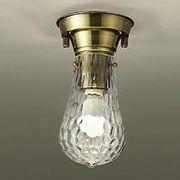 アンティーク調 LED小型シーリング 真鍮色   インテリア照明の通販 照明のライティングファクトリー