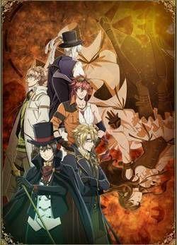 Code:Realize ~Sousei no Himegimi~ VOSTFR Animes-Mangas-DDL    https://animes-mangas-ddl.net/code-realize-sousei-no-himegimi-vostfr/
