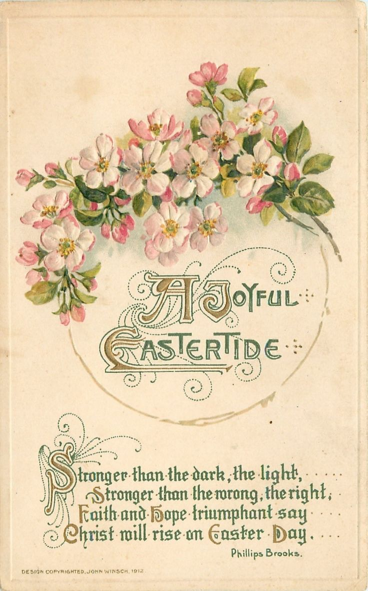 17 Best Images About Easter On Pinterest Easter Poems