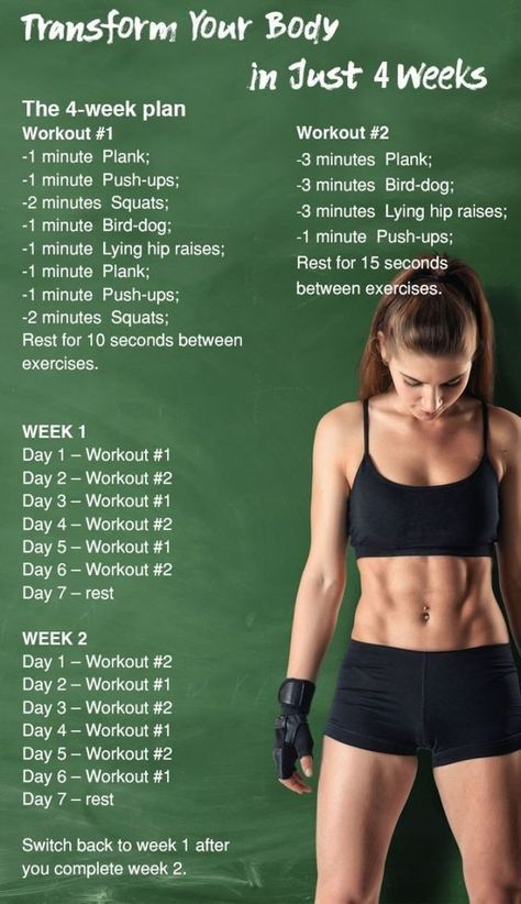 20 minutes, 4 weeks, easy exercise routine