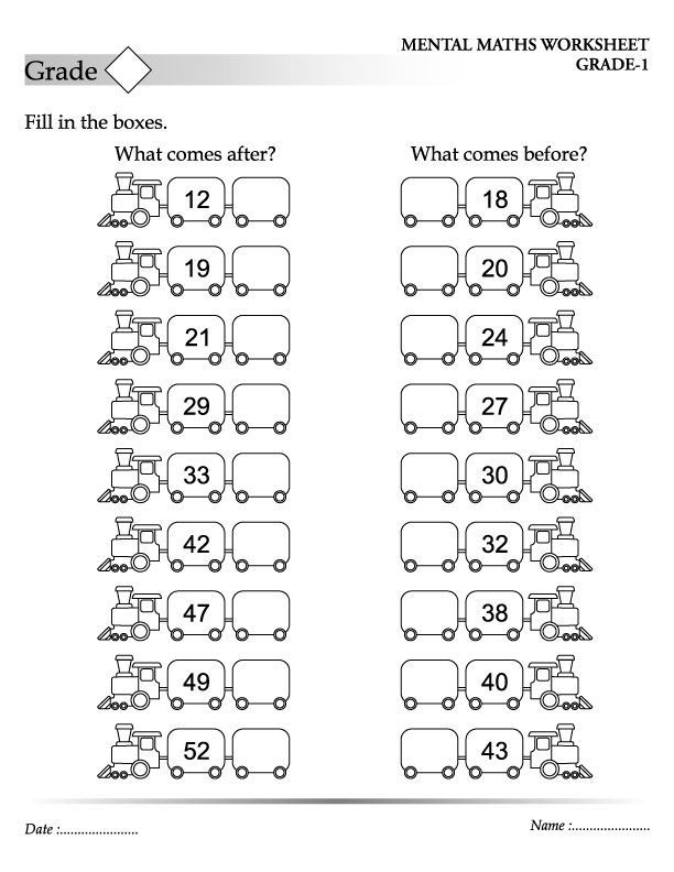 After & Before Numbers Worksheet (With images) | Kids math ...