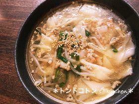 餃子皮で簡単★激うまワンタンスープ by *トントコトン* [クックパッド] 簡単おいしいみんなのレシピが261万品