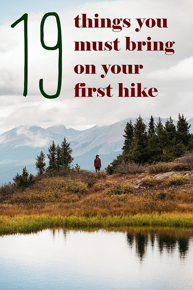 As you prepare for your first hiking trip, or really for any hiking trip, here are 19 essentials to keep you safe out on the trials!