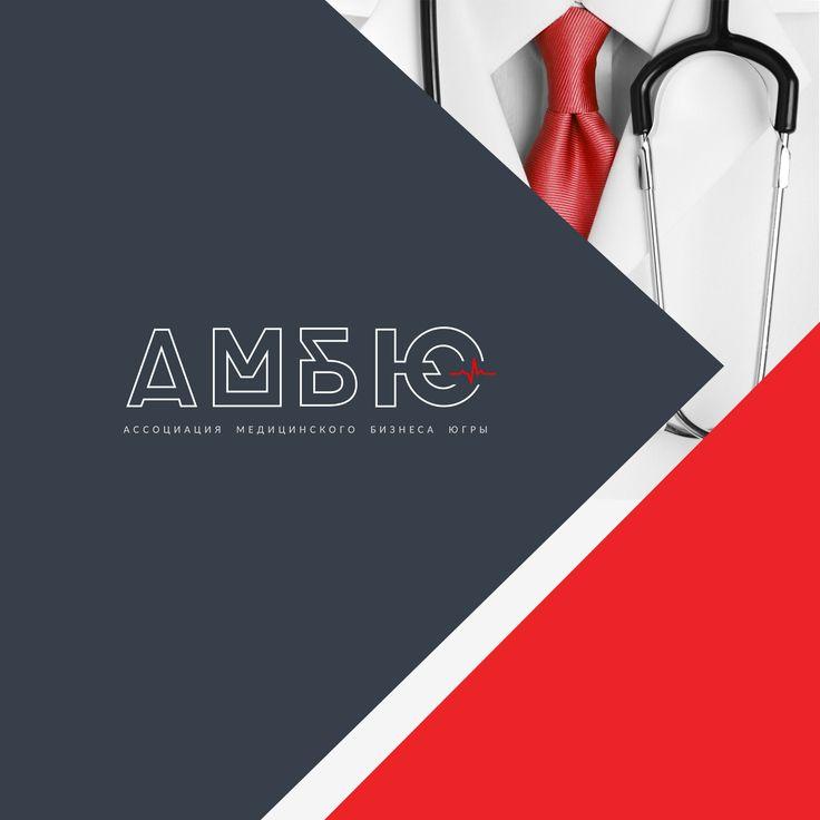 #logotype, #logo, #design, #medical