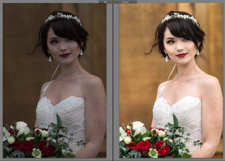Professional Lightroom Preset Bride portrait. Wedding vintage. Outdoor. For Nikon. Instant Download. Film color. Retro. by CameraClick on Etsy