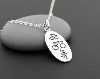 triathlon jewelry – Etsy FR