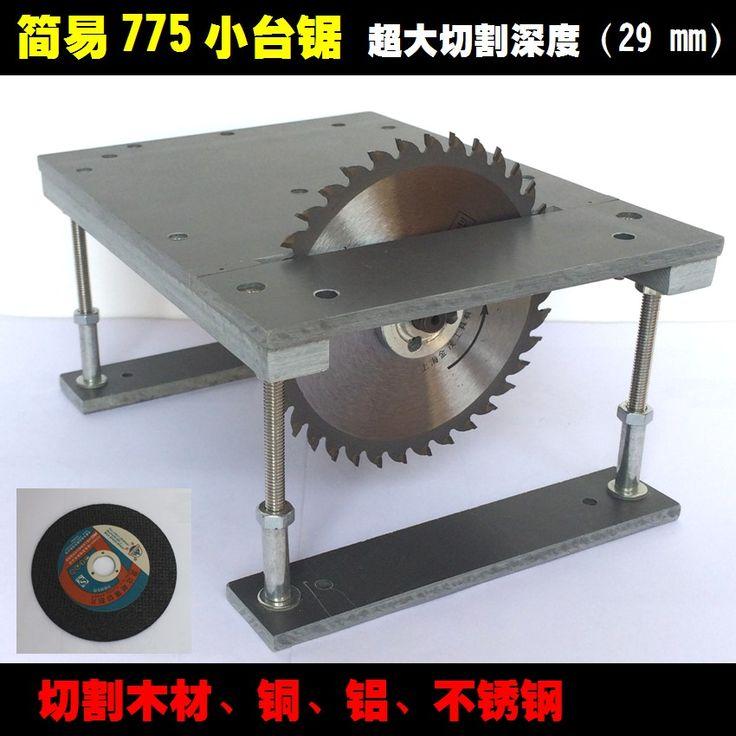 Tiny small drill mini table saw cutting machine mini mini polishing machine polished beads perforated polished
