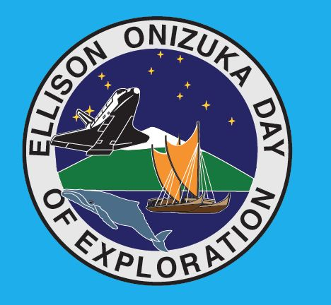 Ellison Onizuka Day of Exploration, April 29, 2017 - http://fullofevents.com/hawaii/event/ellison-onizuka-day-exploration-april-29-2017/