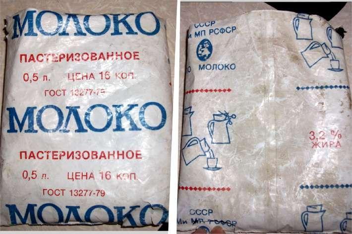 Вспоминая советские магазины....Молоко и сметана.
