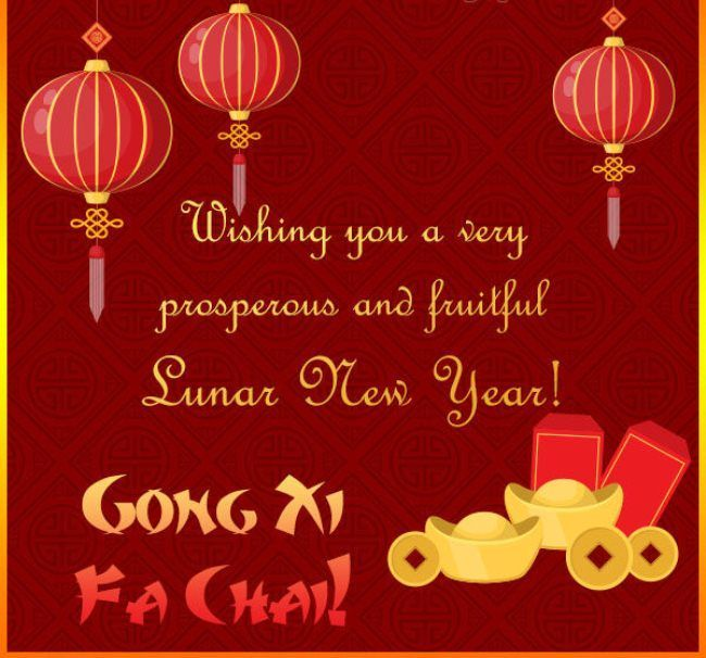 Chinese New Year 2019 Greetings For Family And Friends New Year Greeting Cards Chinese New Year Greeting New Year Greetings