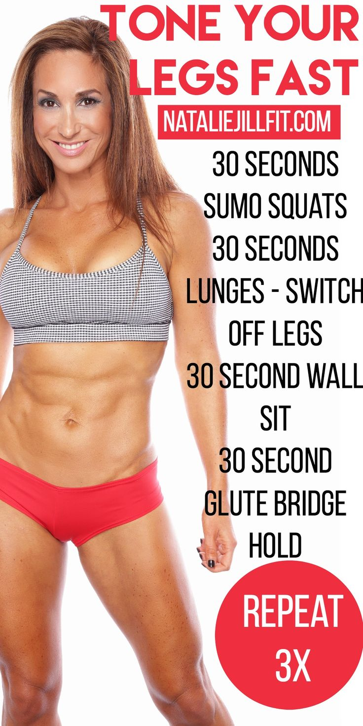 These are a few of my favorite leg exercises using your own bodyweight! Try this workout from anywhere to tone up those legs.