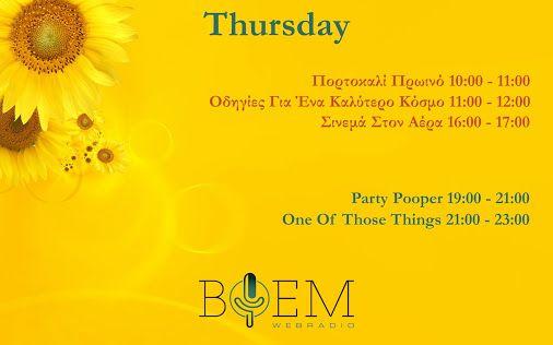 Έφτασε το μικρό Σάββατο ... Πέμπτη σήμερα κι εσείς συντροφιά με www.boemradio.com και www.portokaliradio.gr για άλλου είδους ψυχαγωγία!