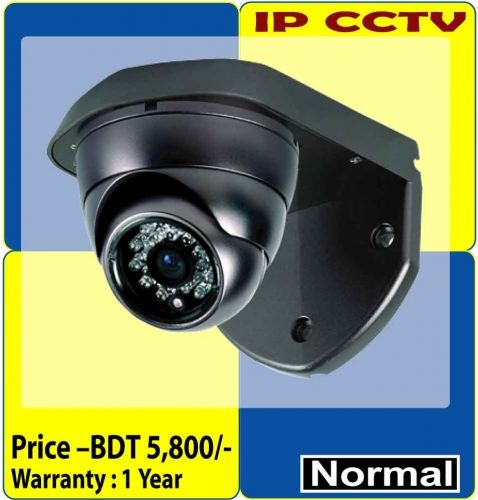 IP CCTV Camera price ৳5800 in BD