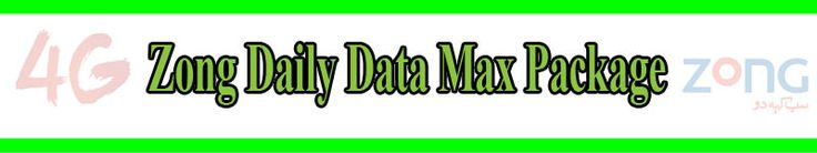 Zong Daily Data Max 4G Internet Package - 500Mbs 1 Day In Rs. 35