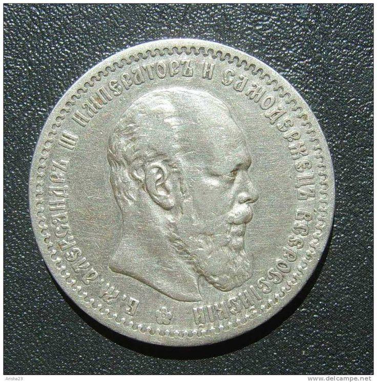 No.O-2 RUSSIA, 1 Rouble 1891 - Alexander III - silver