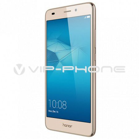 Huawei Honor 7 Lite Dual-Sim arany kártyafüggetlen mobiltelefon