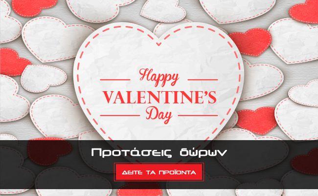 Φέτος, του Αγίου Βαλεντίνου, κάντε στον/ην αγαπημένο/η σας ένα δώρο φροντίδας! Δείξτε το πάθος και την αγάπη σας, απολαύστε τις μεταξύ σας στιγμές! http://www.i-cure.gr/st-valentine-2017