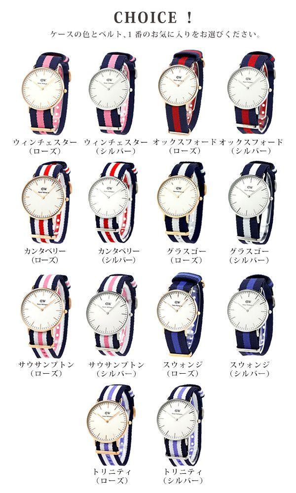 【楽天市場】【15日10:00~24時間限定!エントリーでポイント最大13倍!】 ダニエルウェリントン 腕時計 ダニエルウェリントン 36mm クラシック Daniel Wellington ダニエル ウェリントン:腕時計のななぷれ