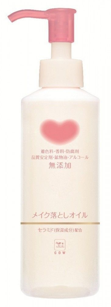 We could get most Japanese products. Cleansing oil with little irritation. Vegetable oil blend. Skin allergy tested. (It does not mean that allergy does not occur to everyone.). | eBay!