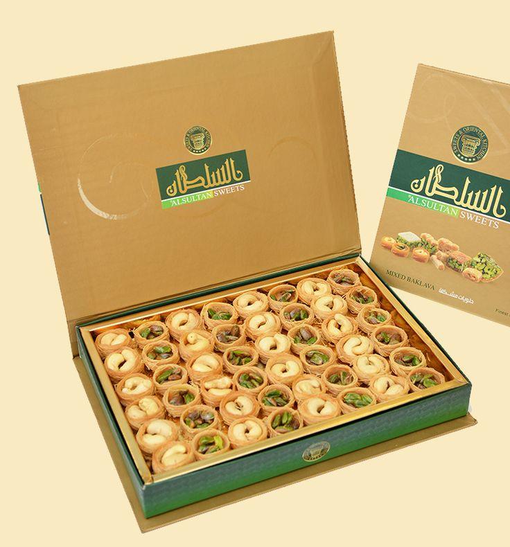 Och Al Bolbol Baklawa Baklava Arabic Syrian sweet 600 GM pistachios Al Sultan #AlSultanSweets
