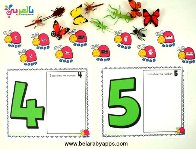 لعبة مسلية لتعليم الأطفال عد الأرقام العاب رياضيات Pdf بالعربي نتعلم Flashcards Preschool Kindergarten Preschool