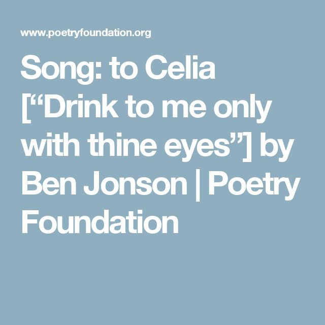 """Song: to Celia [""""Drink to me only with thine eyes""""] by Ben Jonson 