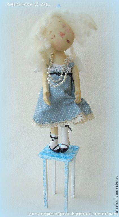 - handmade doll Angels are singing in me ....