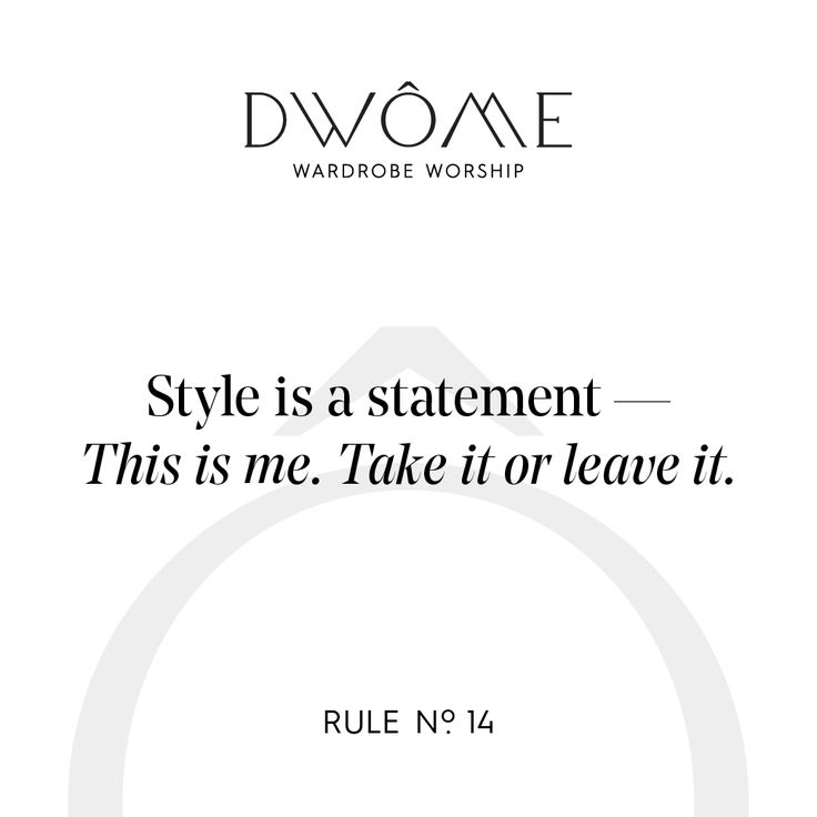 Wardrobe Worship: Style is a statement - This is me. Take it or leave it.