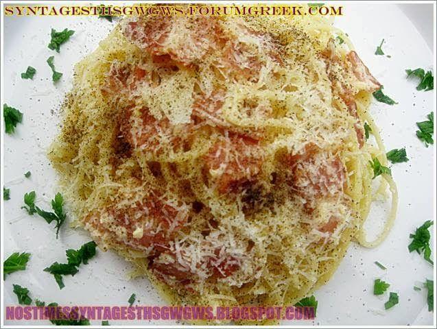 ΚΑΡΜΠΟΝΑΡΑ Η ΑΛΗΘΙΝΗ!!! Η πραγματικη καρμποναρα εξ Ιταλιας δεν περιεχει κρεμα γαλακτος οπως συνηθιζεται να φτιαχνεται στην Ελλαδα.